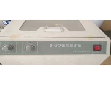 S-3型硫酸测定仪