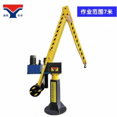 平衡吊300公斤液压款